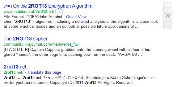 Google спрятал кнопку «+1» в выдаче - «Интернет»