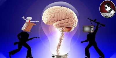 الارهاب الفكري