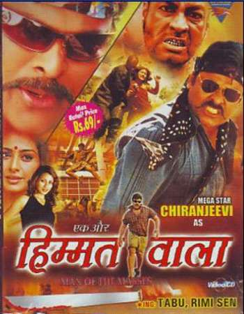 Poster Of Ek Aur Himmathwala 2016 Hindi Dubbed 400MB HDRip 480p Free Download Watch Online downloadhub.in