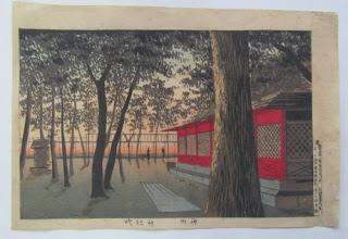 小林清親 神田 (八雲) 神社暁の浮世絵版画販売買取ぎゃらりーおおのです。愛知県名古屋市にある浮世絵専門店。