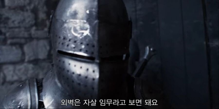 [유머] 경보병 vs 중보병 전투 -  와이드섬