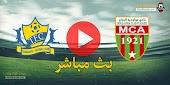 مشاهدة مباراة مولودية الجزائر وتونغيث بث مباشر اليوم 6 مارس 2021 في دوري أبطال أفريقيا