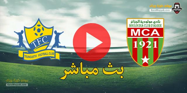 نتيجة مباراة مولودية الجزائر وتونغيث اليوم 6 مارس 2021 في دوري أبطال أفريقيا