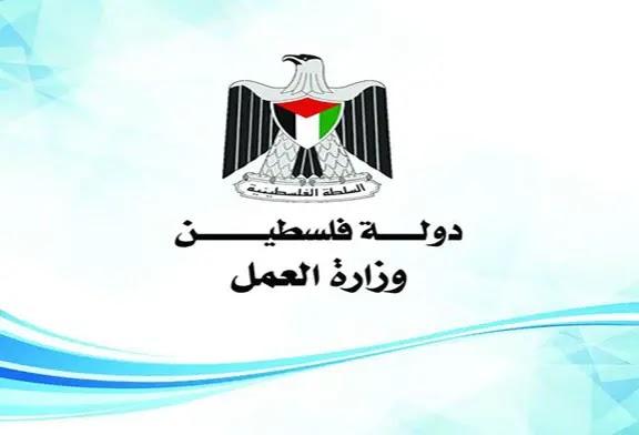 وزارة العمل بغزة: نطالب بإنشاء صندوق تعويض للعمال المتضررين