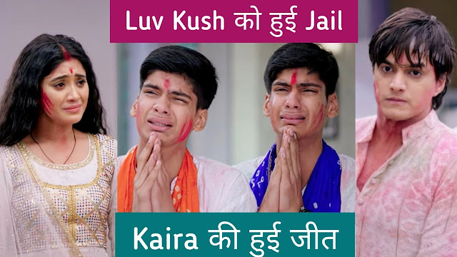 Spoiler Alert : Surekha decides to sacrifice Goenka luxury post Luv Kush arrest in YRKKH