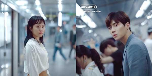 drama korea terbaru agustus 2019 catch the ghost