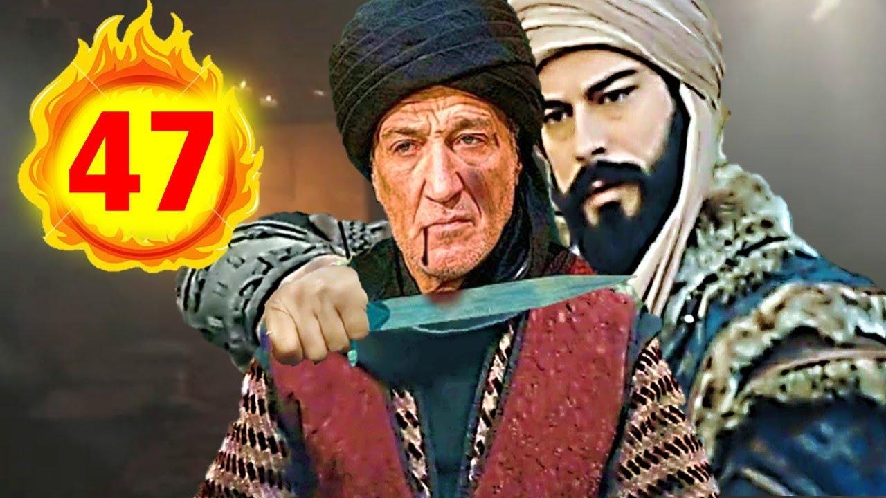 المؤسس عثمان 47 : محاكمة عثمان   خطة عثمان كشف بيتروس   مكيدة بيتروس الشيطانية