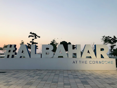 Al Bahar at the Corniche | Abu Dhabi United Arab Emirates