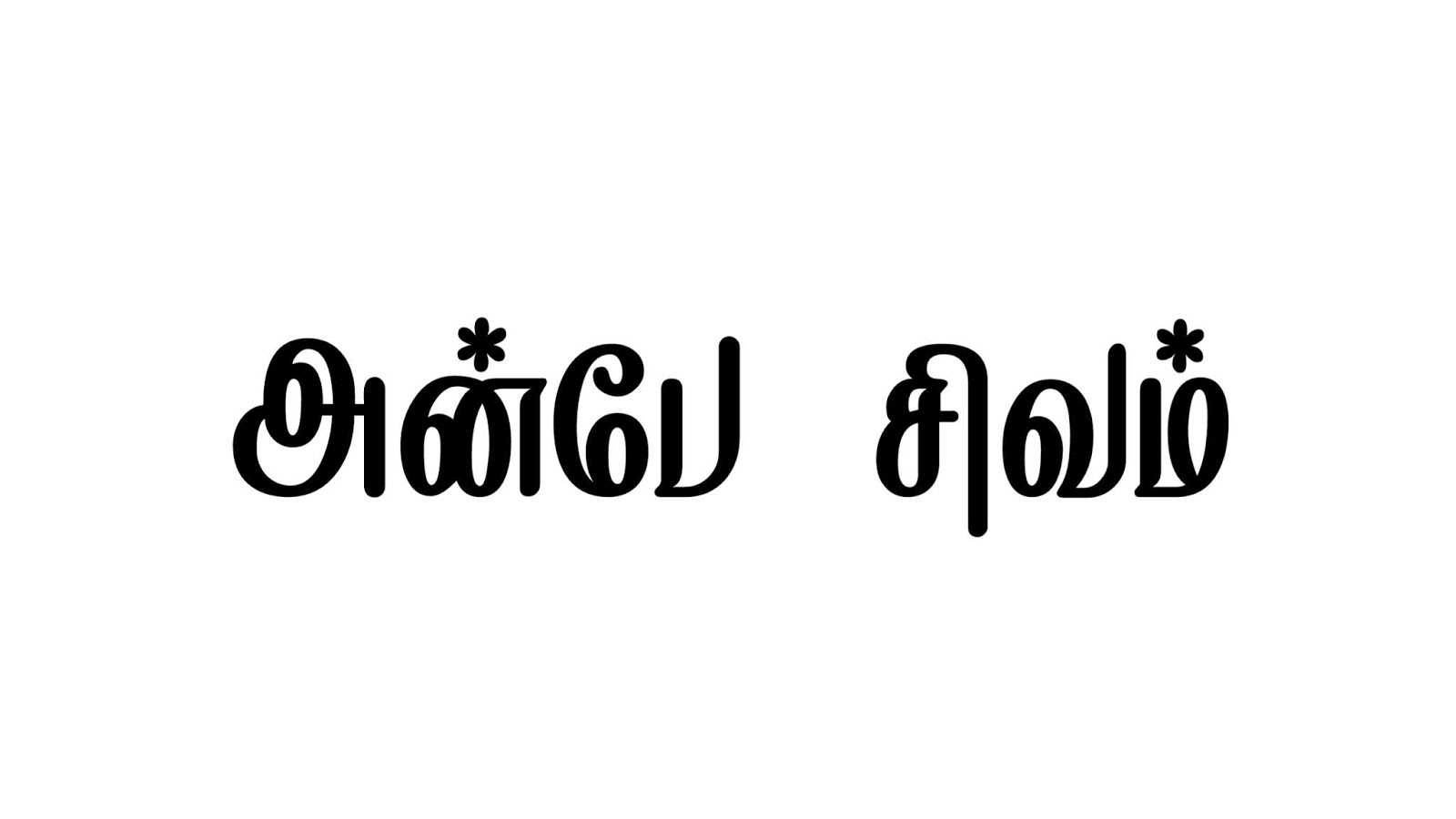 Free download tamil fonts for android