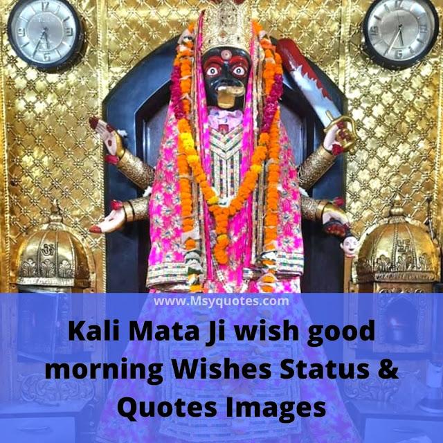 Kali Mata Ji wish good morning Wishes Status & Quotes Images Photos