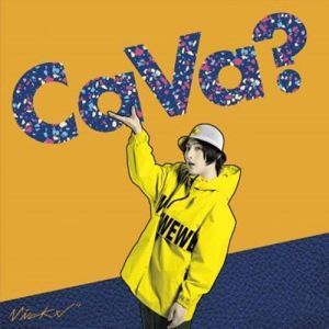Download [Single] Vickeblanka – Ca Va? [MP3/320K/ZIP]
