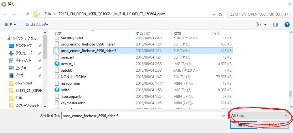 1月29日更新】ZUK Z2をショップROMから公式ROMに書き換えて日本