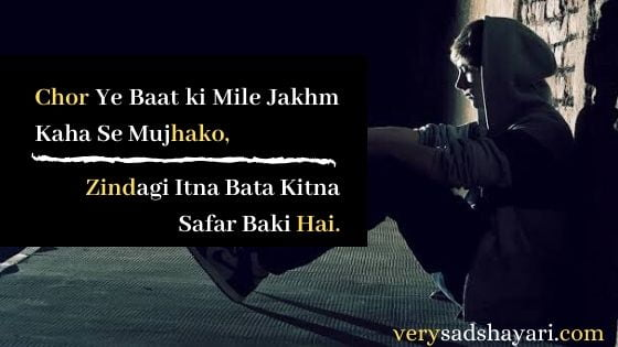 Zindagi Sad Shayari For Whatsapp » Latest Collectio Of 2 Line Shayari