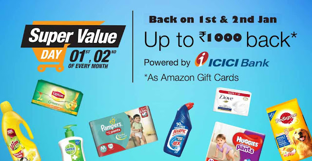 Amazon Super Value Day Get up to Rs.1000/- back - 1st - 2nd January 2017