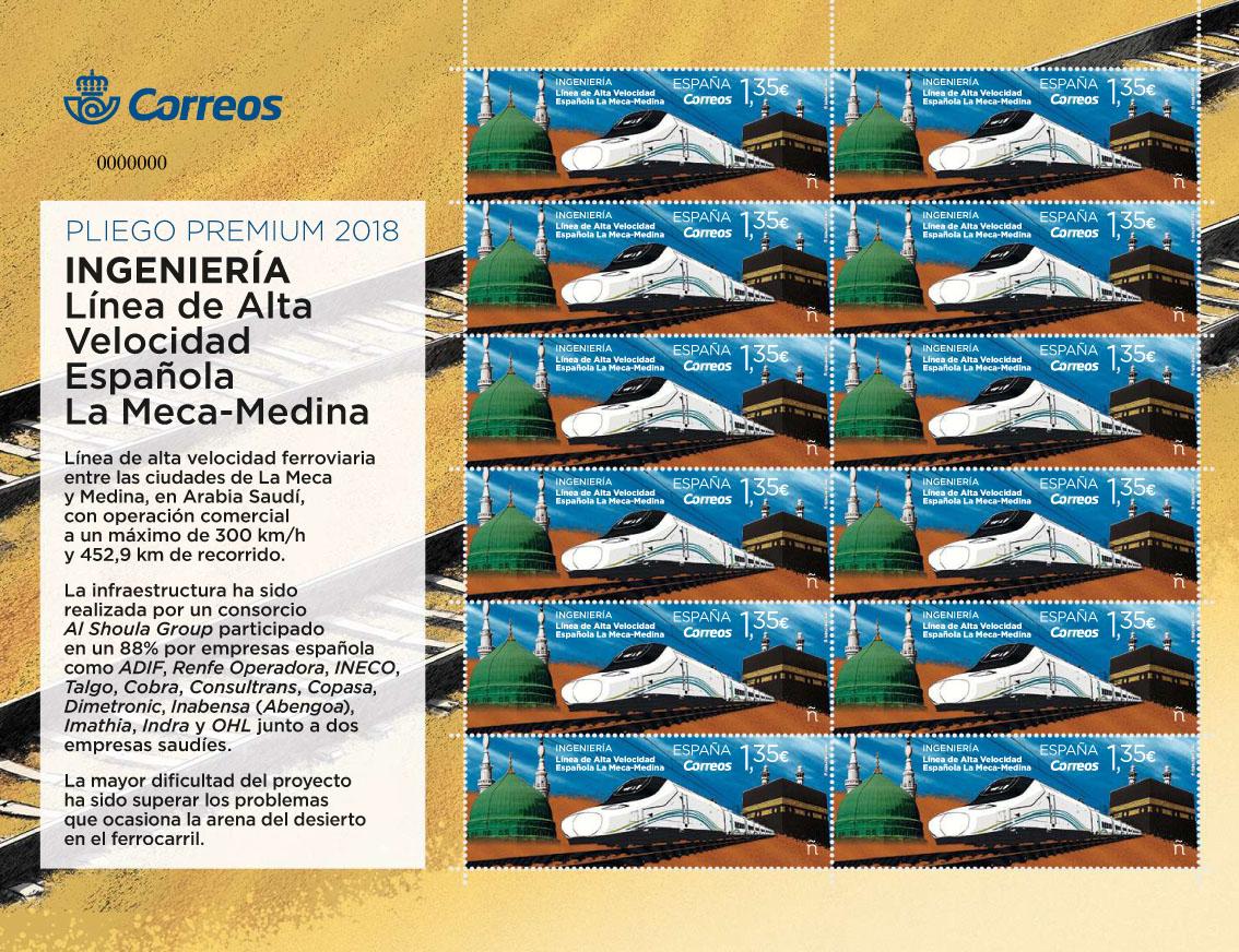 Línea de Alta Velocidad Española La Meca-Medina