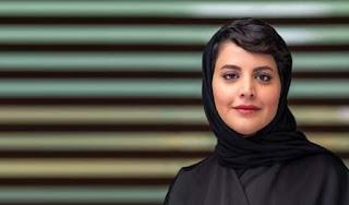 """أول سعودية تشغل منصباً رفيعاً في """"اليونسكو"""""""