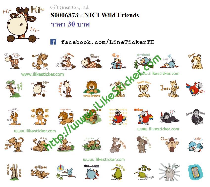 NICI Wild Friends