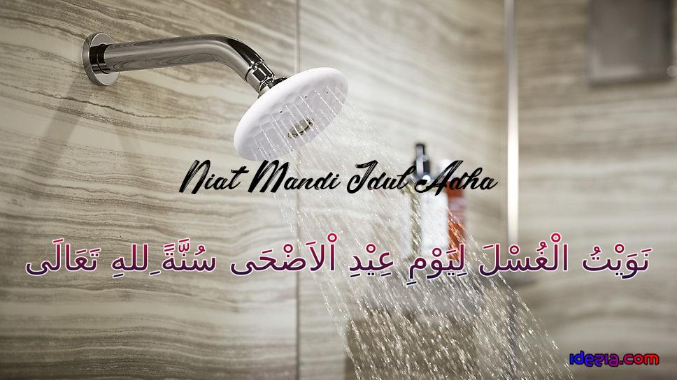 Doa Niat Mandi Idul Fitri