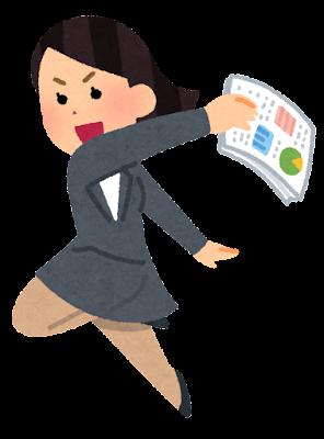 企業戦士のイラスト(女性・書類)