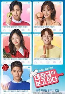 Dae Jang Geum is Watching drama korea oktober 2018 terbaru