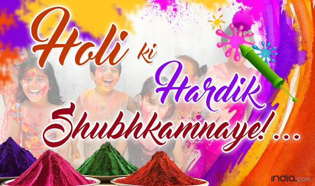 Happy Holi Nice Images