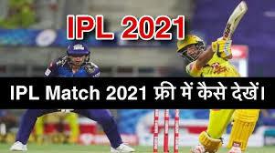 Jio Phone Me IPL MATCH LIVE 2021