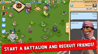 Temsa7 Army Mod | aqilsoft