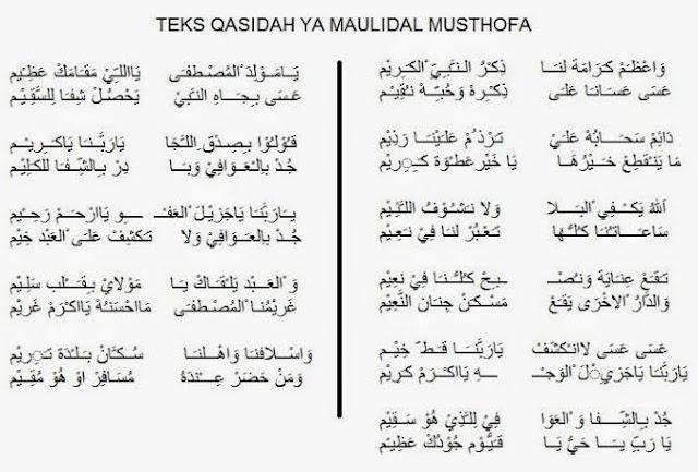 ya maulidal musthofa teks arab lengkap dan latin beserta artinya