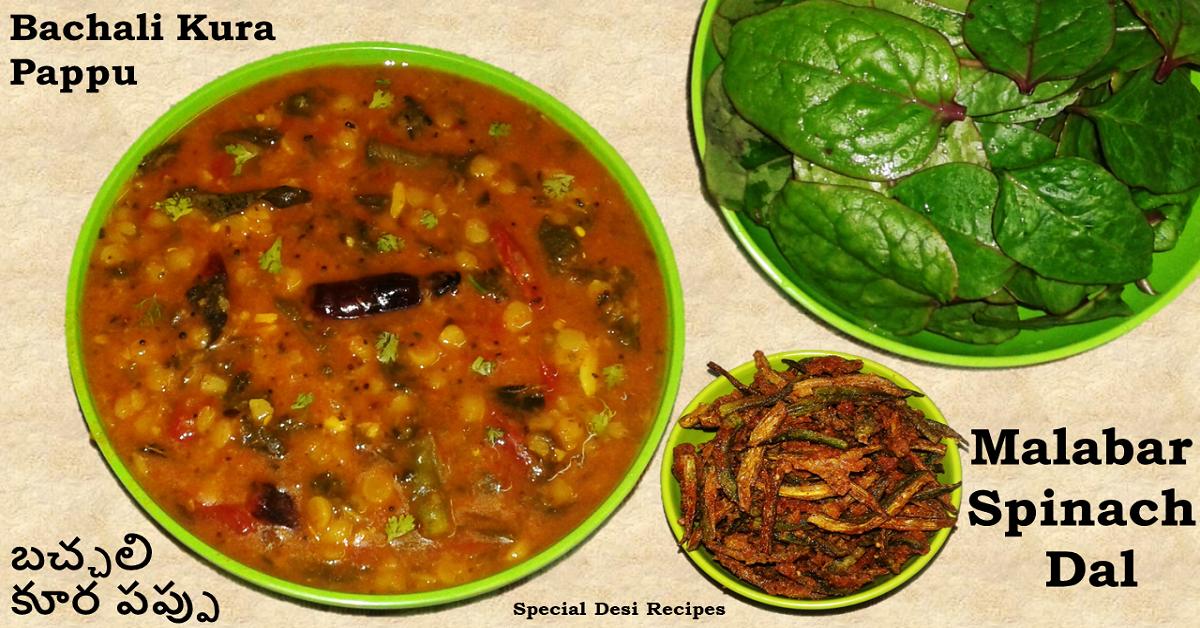 malabar spinach toor dal