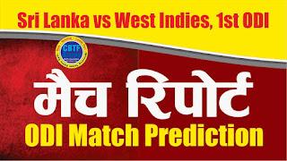 Sri Lanka vs West Indies West Indies tour of Sri Lanka 1st ODI 100% Sure