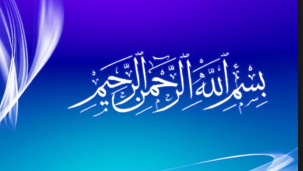 Keutamaan Membaca Basmallah Sebelum Melakukan Sesuatu