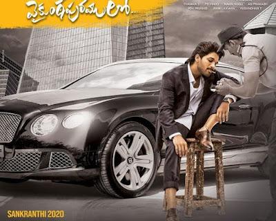 Ala Vaikuntapuramlo Release Date, Star Cast