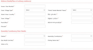 Telangana MLC voter online application form step2