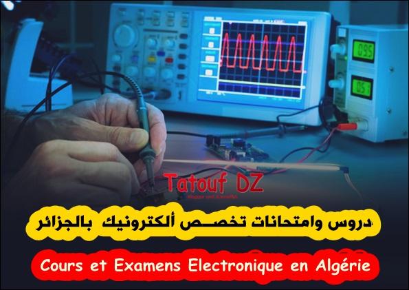 كل ما يخص دروس جميع السنوات بالجزائر مع الامتحانات و TD ودكتوراه