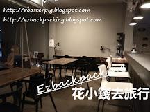 釜山青年旅舍3人房