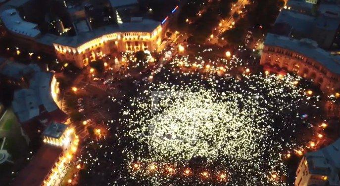 Армения. Диапазон выбора