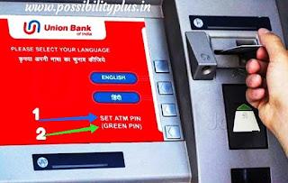 https://www.possibilityplus.in/2018/12/ubi-bank-ke-atm-ka-pin-kaise-banaye.html?m=1