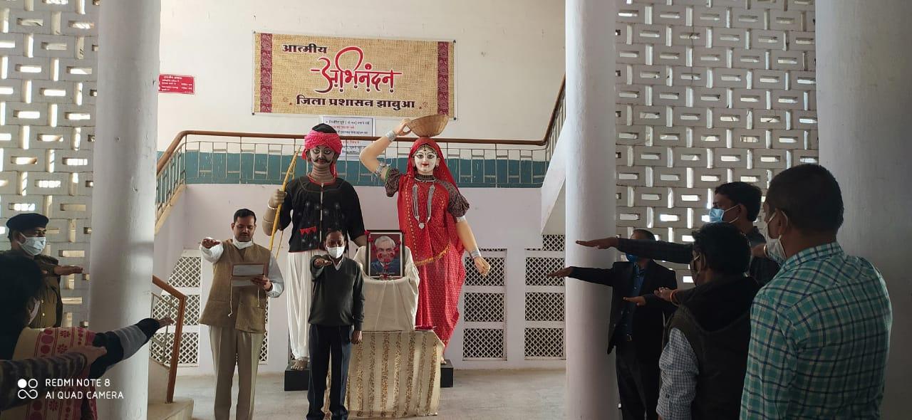 Jhabua News-पूर्व प्रधानमंत्री अटल बिहारी वाजपेयी के जन्म दिवस को सुशासन दिवस के रूप में मनाया गया