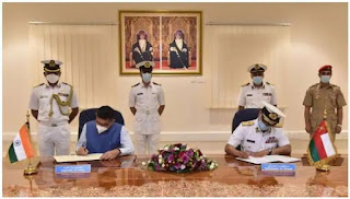 India and Oman signed Agreement for Maritime Security Cooperation