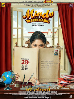 Mindo Tahseeldar Punjabi Movie