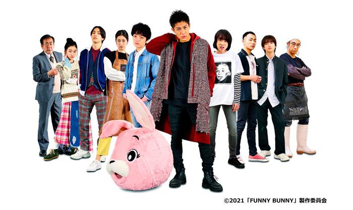 Funny Bunny film - Ken Iizuka - reparto