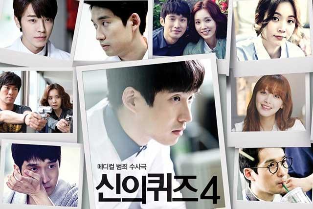 Download Drama Korea Quiz from God 4 Batch Subtitle Indonesia