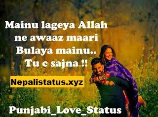Punjabi Status Love : True Punjabi Romantic Love Status For Whatsapp 2020