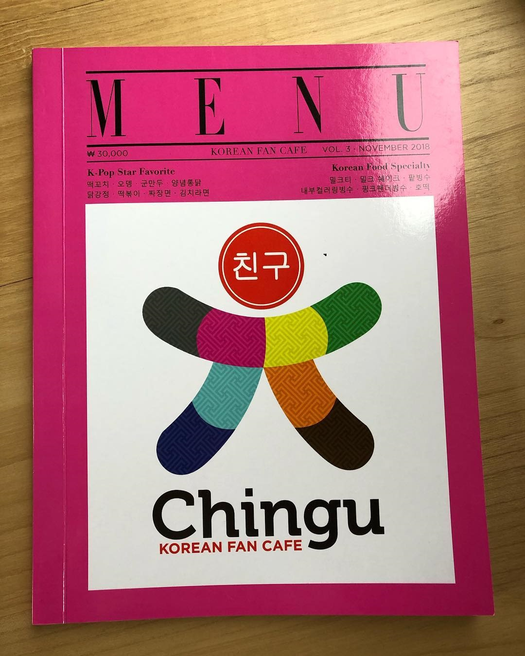 Menu Chingu Cafe