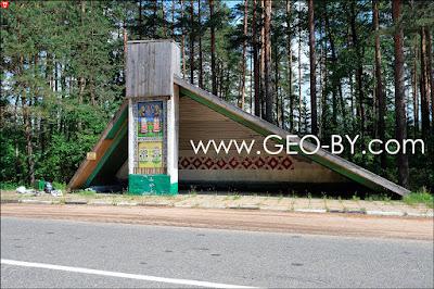 Автобусная остановка на дороге из Столбцов в Николаевщину