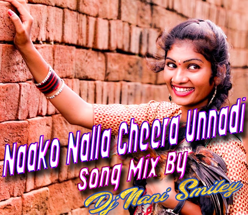 Telugu Dj Songs 2019 Free Download Mp3, New Dj Songs 2019 Telugu Free Download, New Dj Song 2019 Telugu Free Download Mp3, Telugu Private Dj Songs Free Download 2019, Telugu Dj Songs Download Naa Songs 2019 Free, 2019 Telugu Dj Remix Songs Free Download, Naa Songs Dj Remix Telugu 2019 Free Download, Dj Songs Telugu Download Mp3 2019 Free Naa, New Dj Song 2019 Telugu Free Download Naa Songs, Bathukamma Dj Songs In Telugu Mp3 Free Download 2019, Dj Songs In Telugu 2019 Free Download, Telugu Dj Songs Free Download Naa Songs 2019, Telugu New Dj Songs Free Download 2019, Dj Songs Telugu Download Mp3 2019 Free Naa Songs,Telugu Dj Songs Download 2019 Mp3, Telugu Dj Songs Download 2019, Telugu Dj Songs Download Naa Songs 2019, Telugu Dj Songs Download Hd, Telugu Dj Songs Download Videos, Telugu Dj Songs Download Mp3 Naa Songs, Telugu Dj Songs Download Naa Songs, Telugu Dj Songs Download App, Telugu Dj Songs Download All, Telugu Dj Songs Download Allu Arjun, Telugu Dj Songs Download A To Z, Telugu Dj Songs Download Audio 2018, Telugu Dj Songs Download All Mp3, Telugu Dj Songs Download Album, Telugu Dj Songs Download Audio 2019, Telugu Dj Songs Audio Download 2017, A-z Telugu Dj Songs Download, Telugu Dj Songs Download Mp3, Telugu Dj Songs Download Naa, Telugu Dj Songs Download 2018 Mp3 Naa, Telugu Dj Songs Download 2019 Mp3 Naa, Telugu Dj Songs Download By Naa Songs, Telugu Dj Songs Download Bestwap, Telugu Dj Songs Download Bestwap Cool, Telugu Dj Songs Download Bass, Telugu Dj Songs Download Bajrangi, Telugu Dj Songs Download Bhajan, Telugu Dj Songs Download Bonalu, Telugu Dj Songs Bathukamma Download, Telugu Dj Songs Bajrang Download, Telugu Dj Songs Download Full Bass, Dj Songs Download Telugu B, Telugu Dj Songs Download Com, Telugu Dj Songs Download Coming, Telugu Dj Songs Download Clubvitan, Telugu Dj Songs Download Com Audio, Telugu Dj Songs Download.co, Telugu Dj Songs Download Cheyadam Ela, Telugu Dj Songs Download Come Fast, Telugu Dj Songs Download Com Mp4, Telugu Dj Songs Come Download Mp3, Telugu Dj Songs Download Dj, Telugu Dj Songs Download Dj Srinu, Telugu Dj Songs Download Dj Remix, Telugu Dj Songs Download Doregama, Telugu Dj Songs Direct Download, Telugu Dj Songs Dance Download, Telugu New Dj Songs Download Djoffice.in, Telugu Dj Songs Download Emp3, Telugu Dj Songs Ela Download Cheyali, Ekadantaya Telugu Dj Songs Free Download, Telugu Extreme Dj Songs Download, Telugu English Dj Songs Download, Telugu Errajanda Dj Song Download, Extra Bass Telugu Dj Songs Download, Ek Baar Telugu Dj Songs Download, Telugu Dj Songs Download Folk, Telugu Dj Songs Download From Naa Songs, Telugu Dj Songs Download Fast, Telugu Dj Songs Download Free Mp3 Remix 2015, Telugu Dj Songs Download Full, Telugu Dj Songs Download Ganesh, Telugu Dj Songs Download Gaana, Telugu Dj Songs Download Guna Guna Mamidi, Telugu Dj Songs Download Google, Telugu Dj Songs Download Ganpati, Telugu Dj Songs God Download, Telugu Dj Songs Ganapathi Download, Telugu Dj Songs Download Please Google, Telugu Dj Song Gumpu Gumpu Download, Telugu Gouds Dj Songs Download, Telugu Dj Songs Download Hindi, Telugu Dj Songs Download Hd Vd9, Telugu Dj Songs Download High Quality, Telugu Dj Songs Download Hit, Telugu Dj Songs Hq Download, Telugu Dj Video Songs Download Hd, Telugu Dj Songs 2018 Download Hd, Telugu Dj Remix Songs Download Hd, Telugu Dj Songs Download In Naa Songs, Telugu Dj Songs Download In Jio Phone, Telugu Dj Songs Download In Mp3, Telugu Dj Songs Download In Sensongs, Telugu Dj Songs Download In Wap Won, Telugu Dj Songs Download In Ringmobi, Telugu Dj Songs Download In Dj Dhoom.co.in, Telugu Dj Songs Download In Remix, Telugu Dj Songs Download In Audio, Telugu Dj Songs Download Jattmate, Telugu Dj Songs Download Janapada, Telugu Dj Songs Download Janapadalu, Telugu Dj Songs Jukebox Download, Jayam Telugu Dj Songs Download, Telugu Janapada Dj Songs Download Mp3, Telugu Janapadalu Dj Songs Download Mp3, Telugu Jbl Dj Songs Download, Telugu Dj Jatara Songs Download, Dj Telugu Dj Songs Download, Dj Telugu Dj Songs Download Naa Songs, New Dj Telugu Dj Songs Download, Dj Raju Telugu Dj Songs Download, Dj Songs Download Telugu Dj Office, Dj Remix 2018 Dj Telugu Songs Download, Dj Rami Patel Telugu Dj Songs Download, Dj Remix Telugu Dj Songs Download, Dj Video Songs Telugu Download Dj, Telugu Dj Songs Download Karo, Telugu Dj Songs Download Kannada, Telugu Dj Songs Download Dj King, Dj Telugu Songs 320kbps Download, Telugu Kolatam Dj Songs Download, Kgf Telugu Dj Songs Download, Telugu Kotha Dj Songs Download, Katamarayudu Telugu Dj Songs Download, Telugu Dj Kiran Songs Download