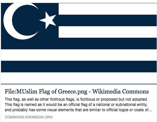 """ΘΕΕ ΜΟΥ ! HΡΘΕ ΤΟ ΤΕΛΟΣ! """"Σημαία των Ελλήνων μουσουλμάνων""""!- Καμαρώστε ΚΑΤΑΝΤΙΑ της ελληνικής σημαίας!!"""