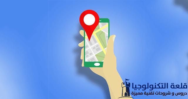أفضل 5 تطبيقات ملاحة GPS للأندرويد