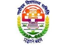 Librarian (24 posts) at Navodaya Vidyalaya Samiti, Bhopal Region