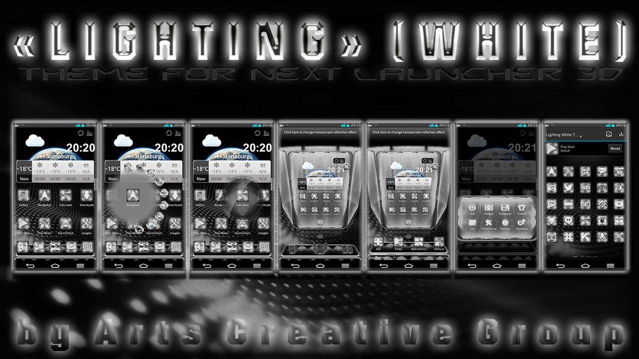 Next_Launcher_Theme_LightingWhite.png